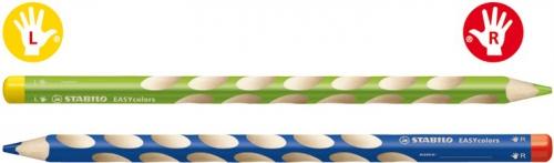 easycolors.jpg